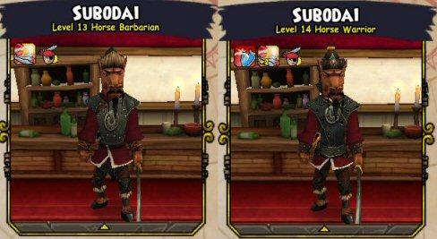 subodai-01
