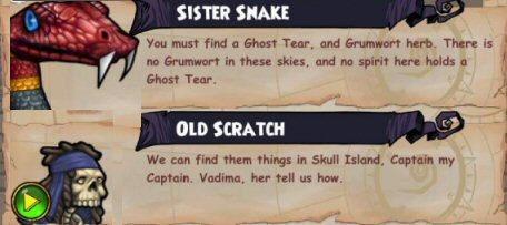 cool-sistersnake